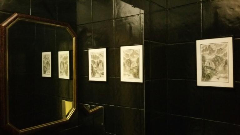 Black walls restroom