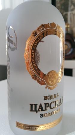 The vodka mirror gamanacasa