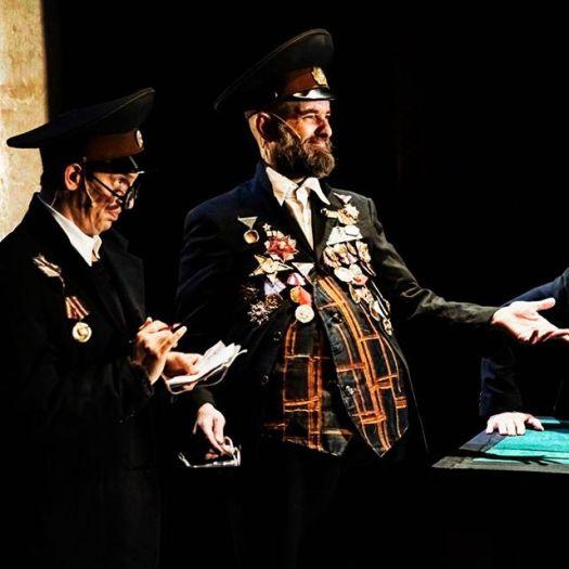 gamanacasa odeon premiere theatre 2