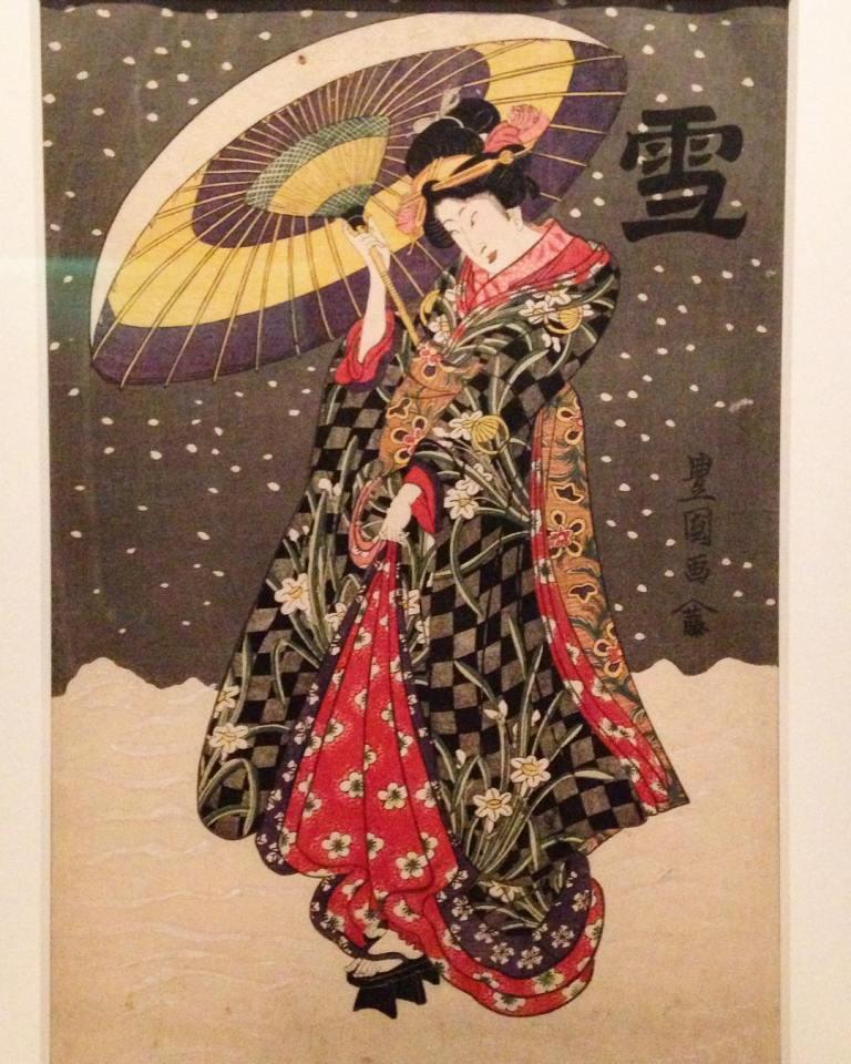 gamanacasa tomitomitomiyan japanese culture
